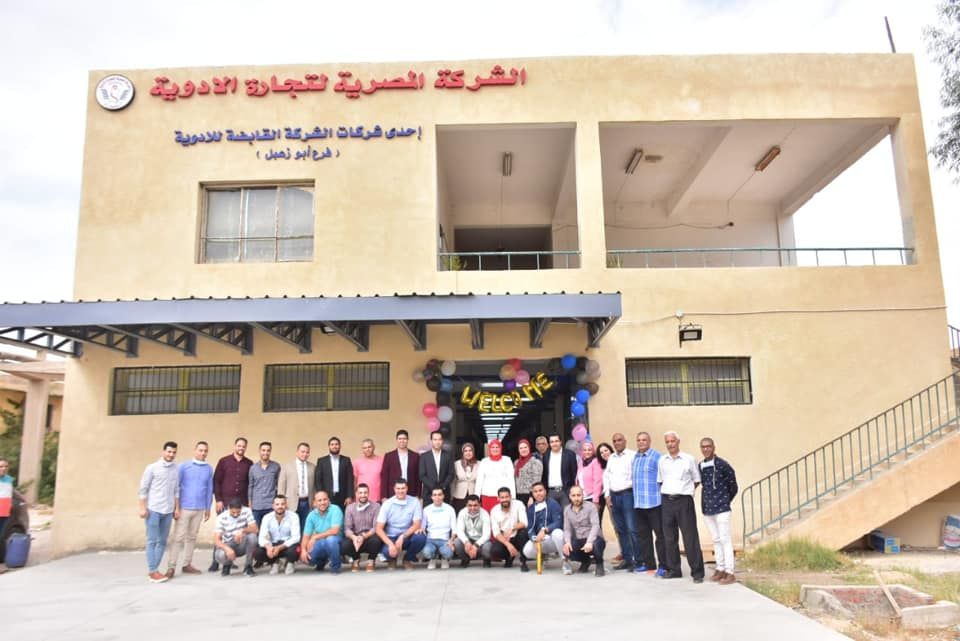 The opening of the El Nasr branch in Abu Zaabal area of the Greater Cairo branch sector, East Cairo