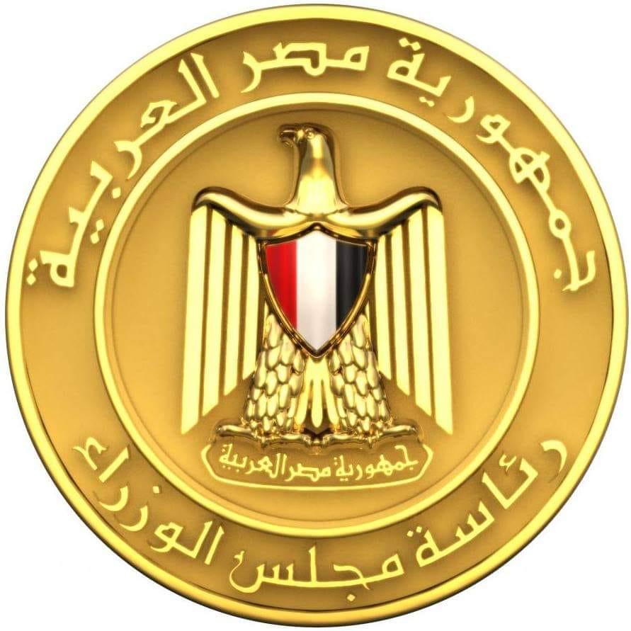 هيئة الدواء  المصرية تعلق على ما اثير عن استخدام الديكثاميثازون كعلاج لفيروس كورونا