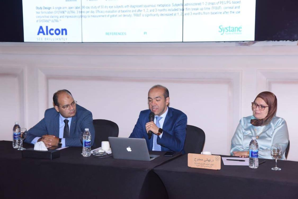 The Egyptian Pharmaceutical Trading Company meeting with the alcon Company