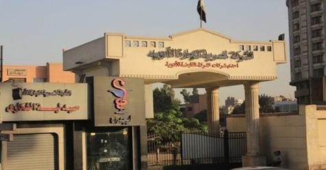 المصرية لتجارة الأدوية تحقق مبيعات 10.4 مليار جنيه في عام.. و200 مليون جنيه صافي الأرباح